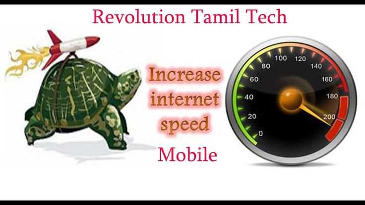 How to increase mobile speed in tamil
