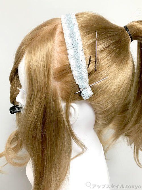 シンデレラ シンデレラ風ヘアセット 髪型 の作り方 髪型