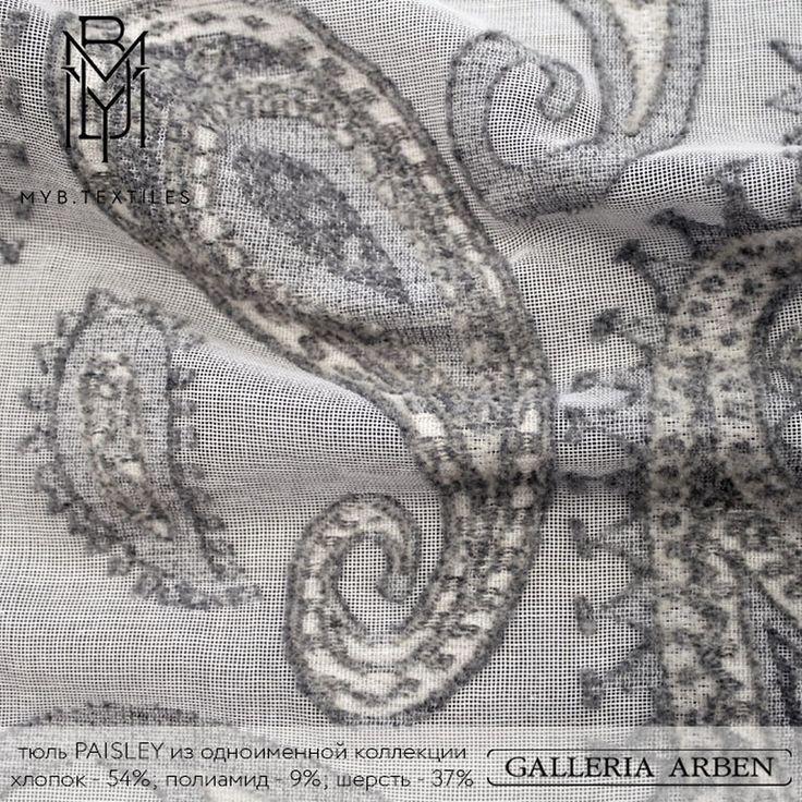 роскошные #кружева @mybtextiles1900 из коллекции #Paisley со склада #galleria_arben в Москве #fabric #decor #Madras