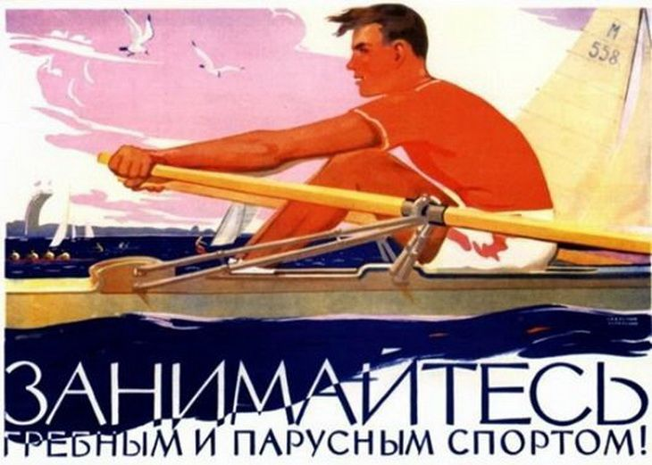Советская пропаганда: плакаты и лозунги, призывающие к здоровому образу жизни времен (фото 22)