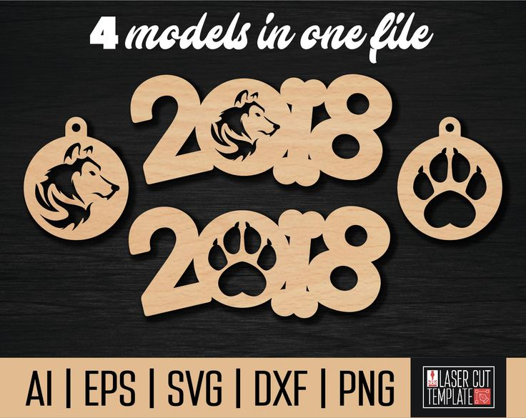 Dog silhouette. 2018. Vector cutting files. Cnc vector Merry Christmas. Woodworking plans. cnc dxf files. Cnc file.Vector cnc