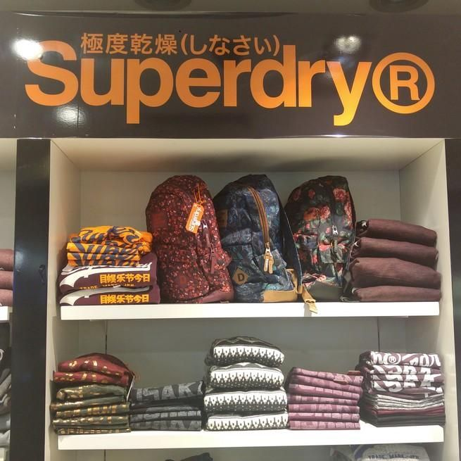 Superdry #fashion #hellenicdutyfreeshops #shopping #athensairport #boutique #style #bag #mensfashion #shoppingtherapy #luxurygifts #wishlist #dutyfree #shoes #superdry