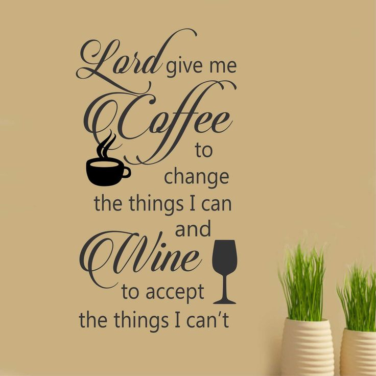 Humorous Serenity Prayer Lord Give me Coffee Vinyl Wall Lettering Quote Decal