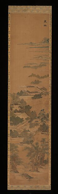 """Scenic Sites in the Qianlong Emperor's Southern Inspection Tour, 19th century. Qing dynasty (1644–1911). China. The Metropolitan Museum of Art, New York. Gift of John C. Ferguson, 1913 (13.220.134) 