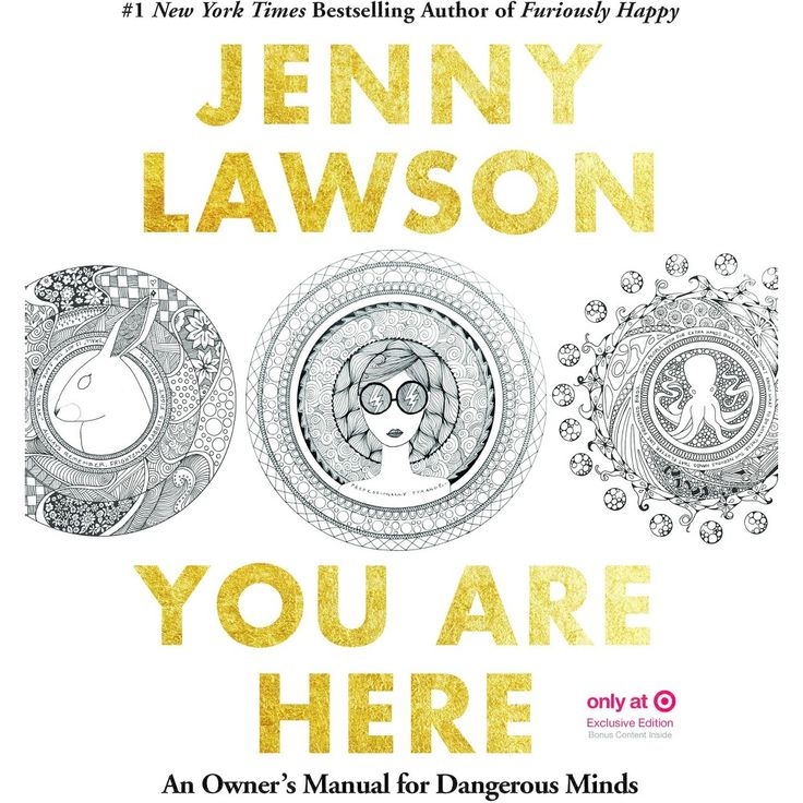 You Are Here: An Owner's Manual for Dangerous Minds (Paperback) (Exclusive) (Jenny Lawson)