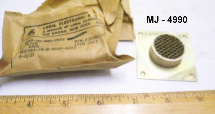 Loral Electronic Systems - Aluminum Radio Frequency Interference Filter (NOS)