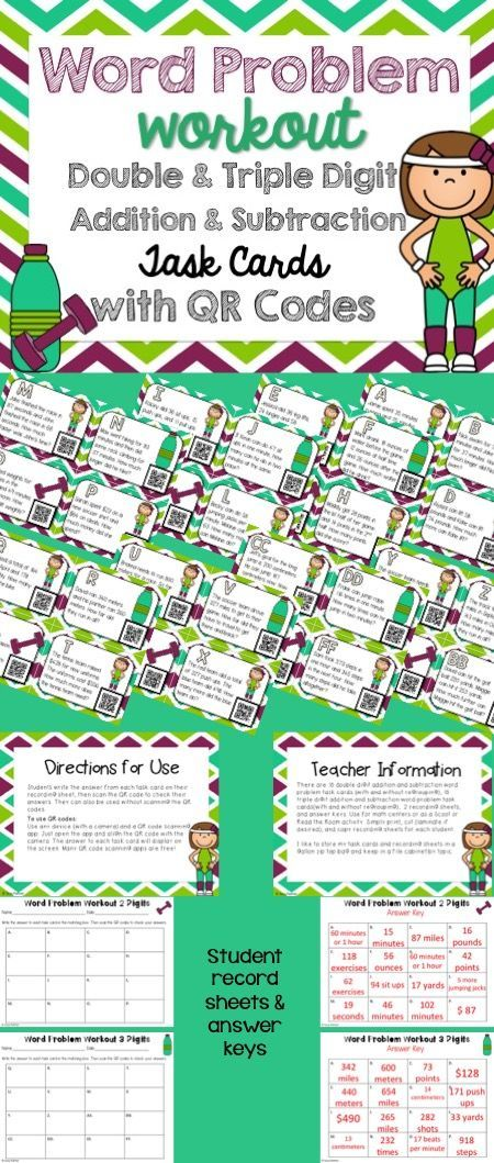 Give your students a fun way to practice solving 2 digit and 3 digit word problems with these adorable workout theme task cards. These fun task cards feature QR codes that students can scan to check their answers. Set up these word problem task cards as a
