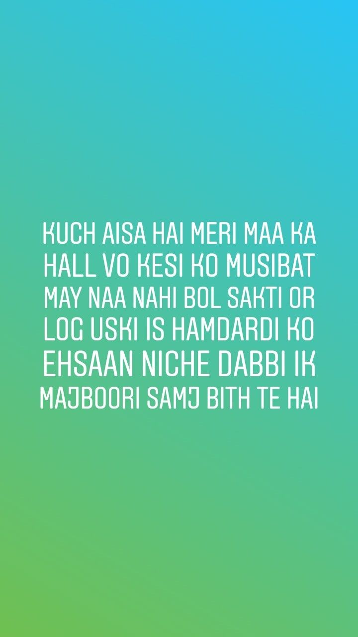Maa Hope Sorry Love Sad Happy Life Status Shayri Quotes Instagram
