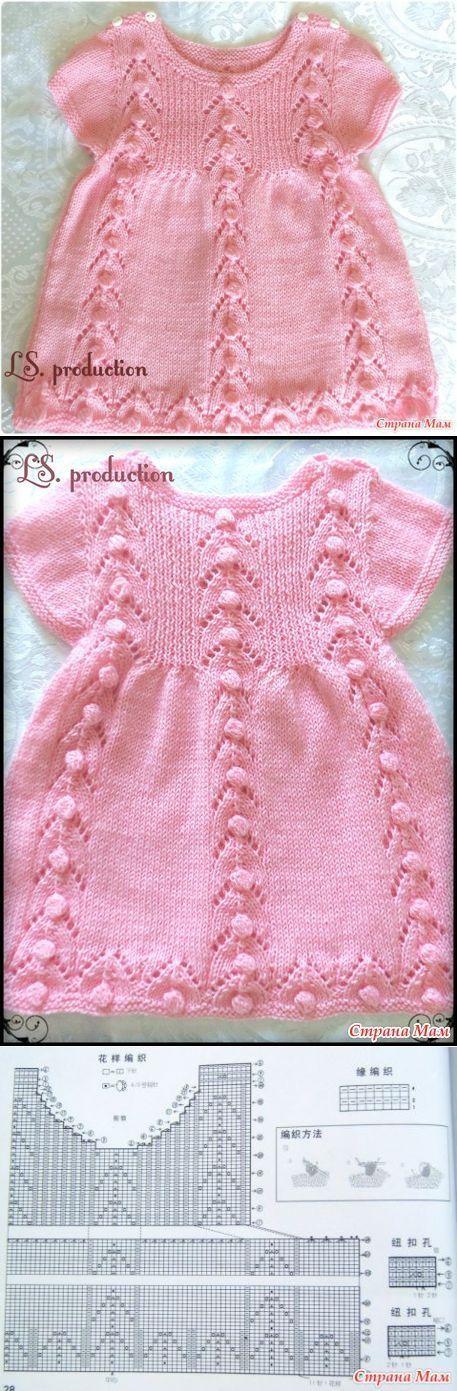 Вязаное платье для малышки из пряжи Детский Каприз...<3 Deniz <3
