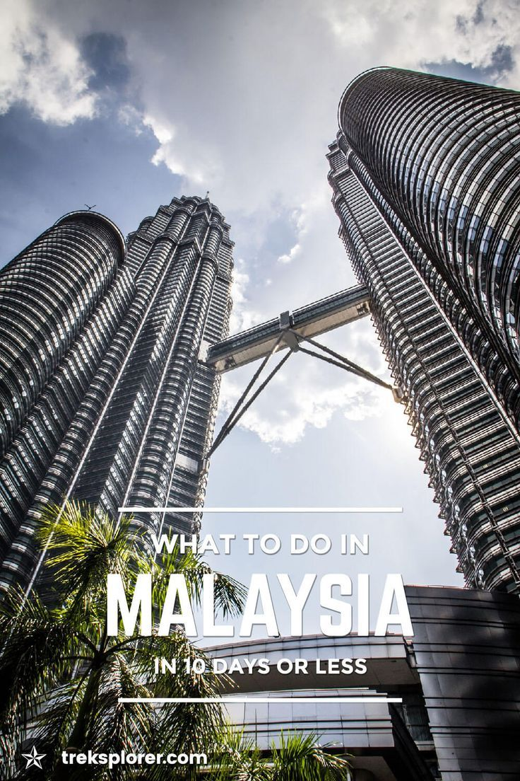 Give your Malaysia trip a boost with this guide of what to do in Malaysia! Includes a full 10-day Malaysia itinerary with suggestions for things to do in Kuala Lumpur, Melaka, Penang... and more!
