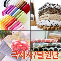 Gmarket - Korean No.1 Shopping Site, Hottest, Trendy, Lowest Price, Worldwide shipping available