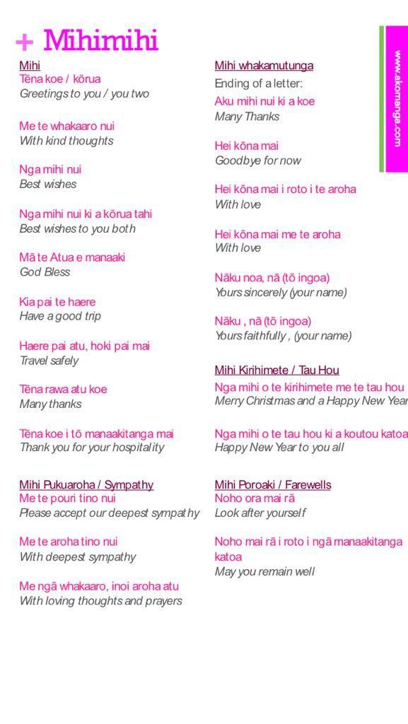 Some phrases