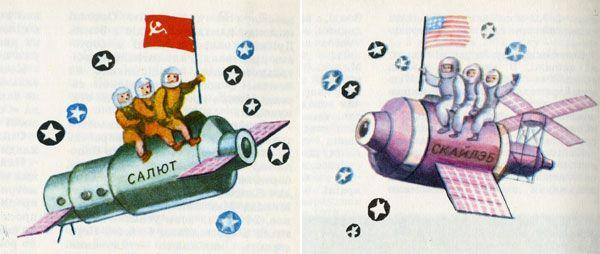 La carrera espacial vista por los ilustradores de cuentos soviéticos | Futuretech