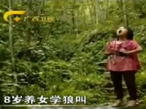Kanak-kanak 8 tahun terpaksa melolong seperti serigala untuk pulang ke rumah dari sekolah   GUANGXI - CHINA. Danli Tan, seorang kanak-kanak...