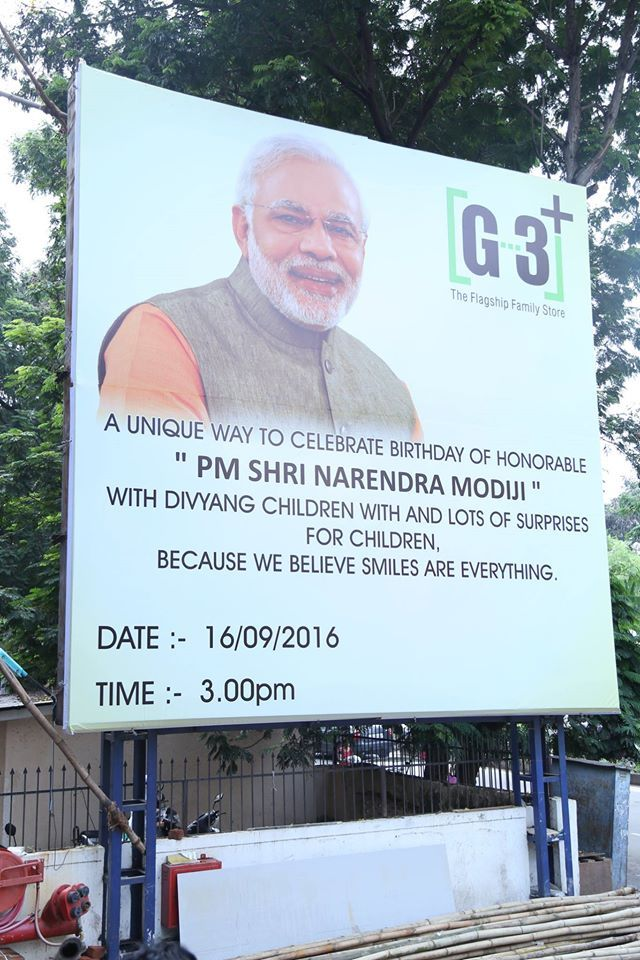 The successful event of Birthday celebration of Our Honourable PM Narendra Modi…