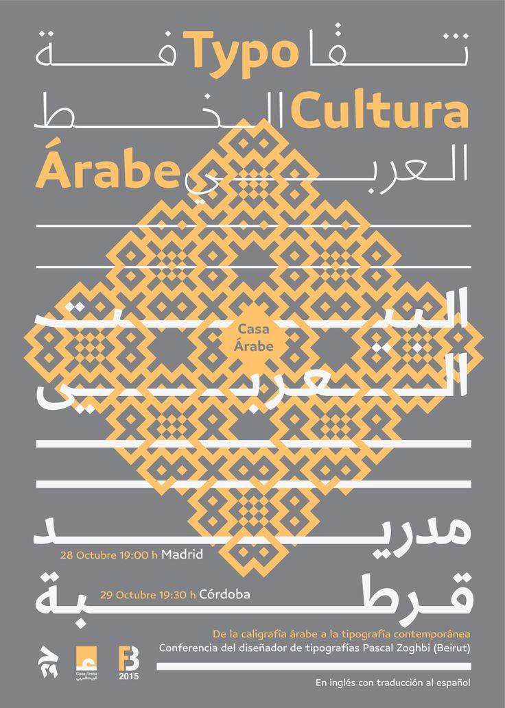 29LT-Casa-Arabe-Poster-FINAL