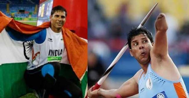 Devendra Jhajharia Wins India's 2nd Gold at Rio Paralympic Games - Sets a New World Record    Devendra Jhajharia bettered his own world record to win gold in the men's javelin throw F46 event at the 2016 Rio Paralympics. Devendra won gold in the javelin event at the 2004 Athens Paralympics with a record throw of 62.15 metres becoming only the second gold medallist at the Paralympics for India and improved upon it with an attempt of 63.97 metres at the Olympic Stadium (Engenhao) here on…