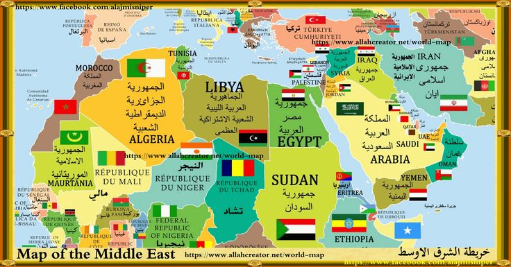 The 11 best middle east map images on pinterest middle east map world map middle east palestine gumiabroncs Image collections