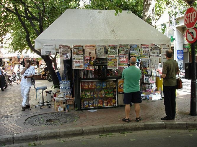 """Kiosk on the street Corner in Athens!  Greek Version of """"7-11"""", without the gasoline"""