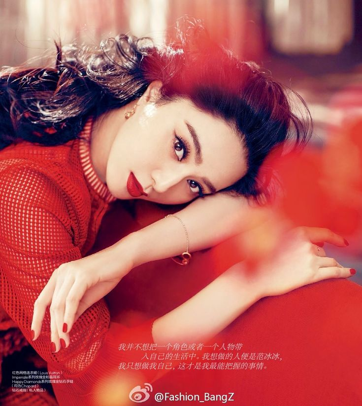 """""""A Fantastic New Year"""" Fan Bingbing by Chen Man for Elle China March 2015"""
