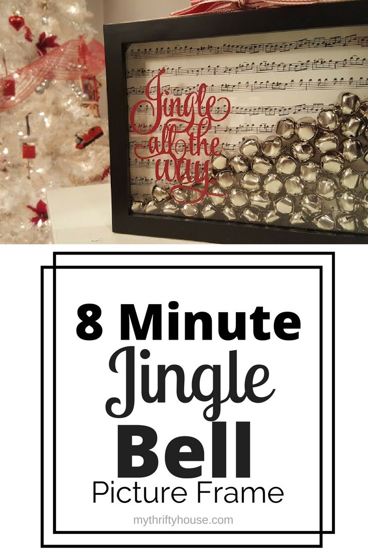 This jingle bell picture frame was so quick and easy I made it in less than 10 minutes.