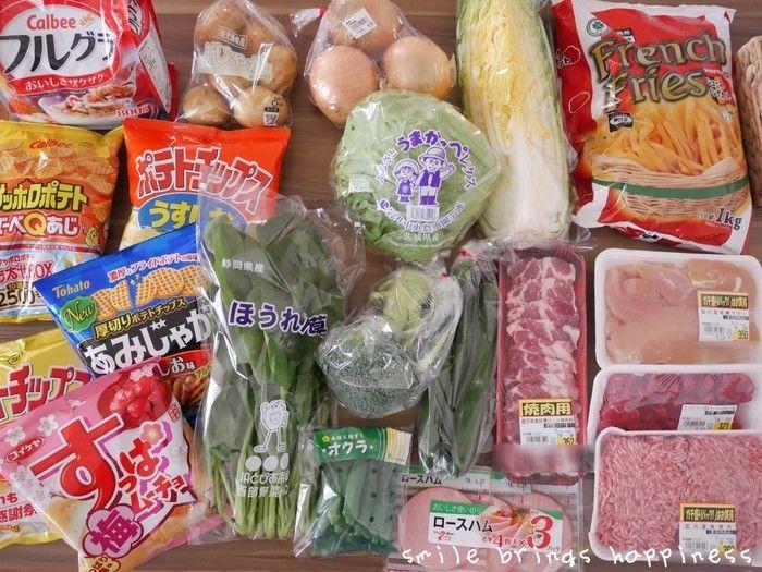 業務 スーパー 節約 レシピ