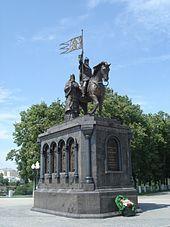 Vladimir the Great - Wikipedia, the free encyclopedia