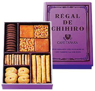 [CAFE TANAKA] レガル・ド・チヒロ SALE&SUCRE(カフェタナカ特製手作りクッキー缶)|グルメ・ギフトをお取り寄せ【婦人画報のおかいもの】