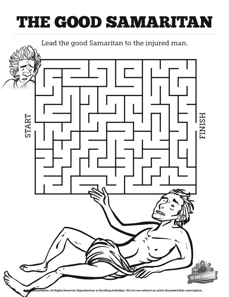 The Good Samaritan Bible Mazes Can Your Kids Lead Through This