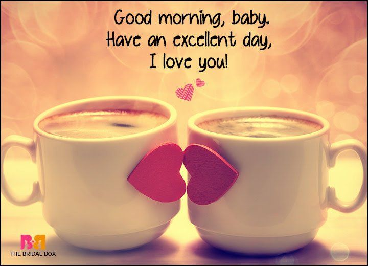 Good Morning Love SMS - Have An Excellent Day