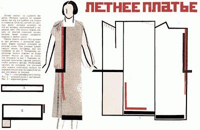 Nadezda Lamanova