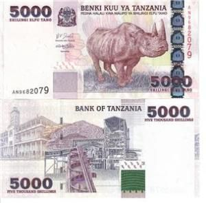 tanzania currency | Tanzania 5000 Banknote World Paper Money UNC Currency | eBay