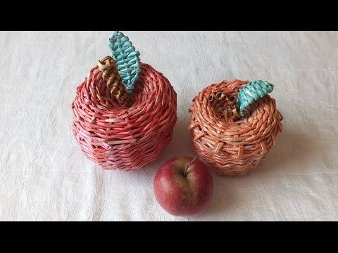 Плетение из газет Яблоко - YouTube