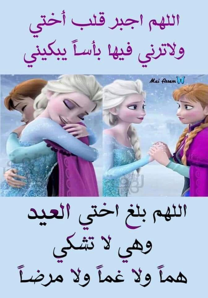 Pin By Princess Nada On حنين Movie Posters Movies Poster