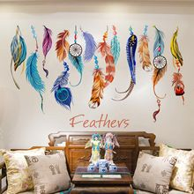 Removable DIY Feather Wall Sticker Dreamcatcher Colorful Plumage Creative Home Decor Sticker For Kids Room Korean Wall Sticker(China (Mainland))