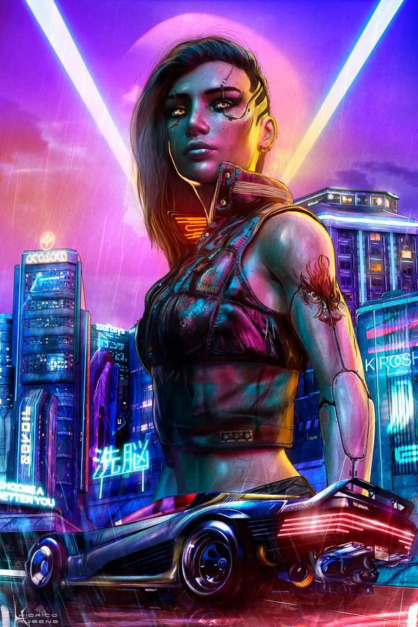 Style Over Substance Cyberpunk 2077 by https//www
