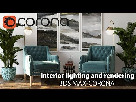 3ds Max Corona Render-Interior Lighting and Rendering (Tips