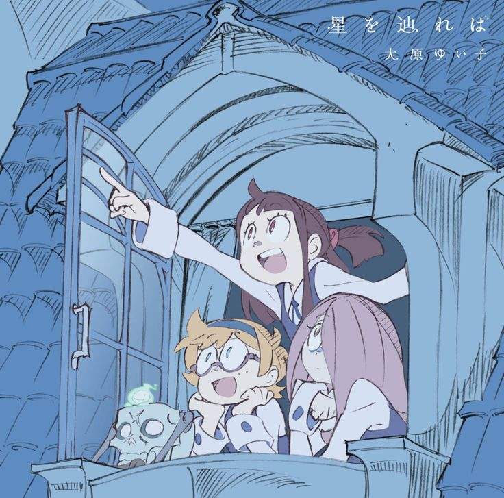 "Cover illustration by director Yoh Yoshinari (吉成曜) for ""Hoshi wo Tadoreba"" (If You Follow the Stars) by Yuiko Ōhara, the ED song of the LWA TV Series, which starts broadcasting January 8th, on Tokyo..."