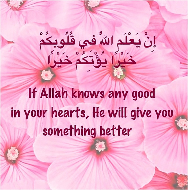 Allah will give you something better