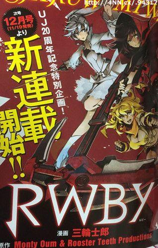 Dogs: Prelude's Shirow Miwa to Draw RWBY Manga - News - Anime News Network