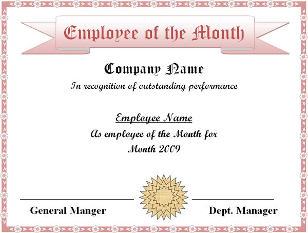 download employee of the month 2 kiax6dwm