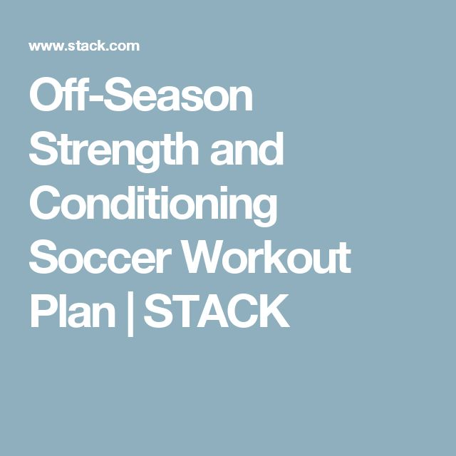 Best 25+ Strength and conditioning coach ideas on Pinterest - certified strength and conditioning specialist sample resume