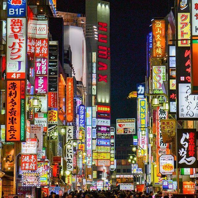 Kabukichō, known as 'The Sleepless Town,' is living up to its reputation  ••• •• • #kabukicho #歌舞伎町 #shinjuku #redlightdistrict #shinjukugyoen #tokyo #japan #tokyo #brightlightsbigcity #travel #instatravel #travelgram #