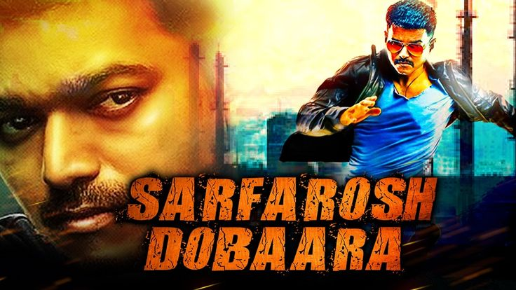 Free Sarfarosh Dobaara (Madhurey) 2017 New Full Hindi Dubbed Movie | Vijay, Sonia Agarwal, Rakshitha Watch Online watch on  https://free123movies.net/free-sarfarosh-dobaara-madhurey-2017-new-full-hindi-dubbed-movie-vijay-sonia-agarwal-rakshitha-watch-online/