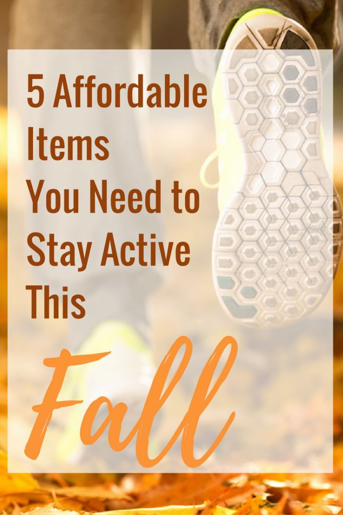 5 Affordable Items You Need to Stay Active This Fall http://avdoeswhat.com/5-affordable-items-you-need-to-stay-active-this-fall/