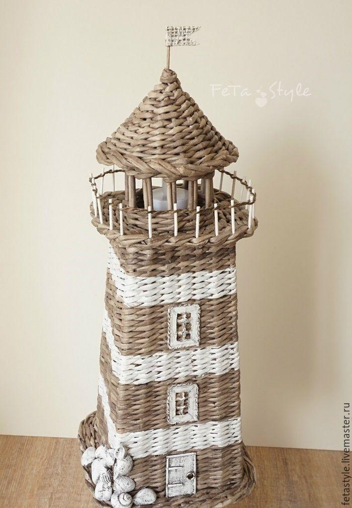 Купить Новый Маяк плетеный интерьерный Style Marin - маяк, маяк плетеный, плетение