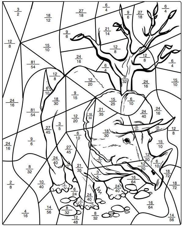 Fracciones Equivalentes El Dibujo Misterioso Fracciones Matematicas Fracciones Fracciones Equivalentes
