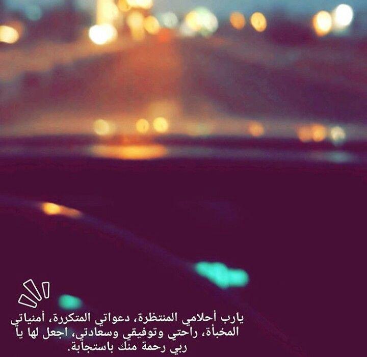 Pin By روح الورد On سناباتي Words Incoming Call Screenshot Snapshots