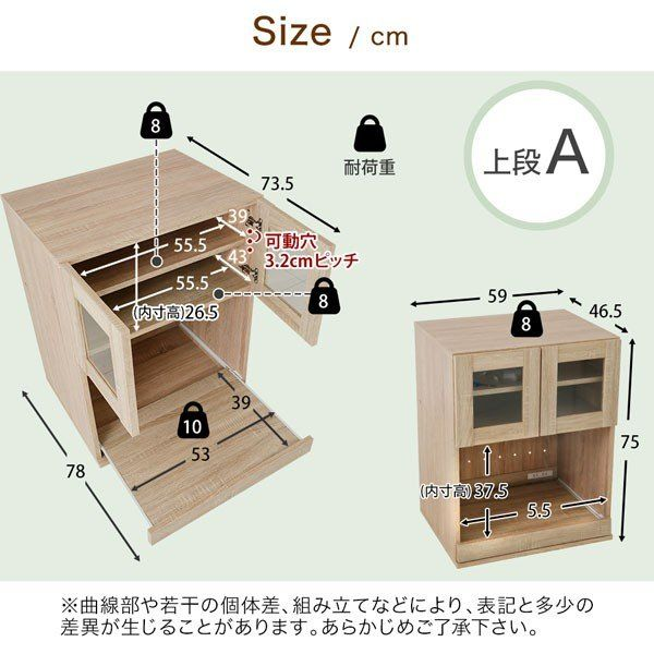 レンジ台 おしゃれ 食器棚 キッチン収納 幅59cm キッチンボード カップ