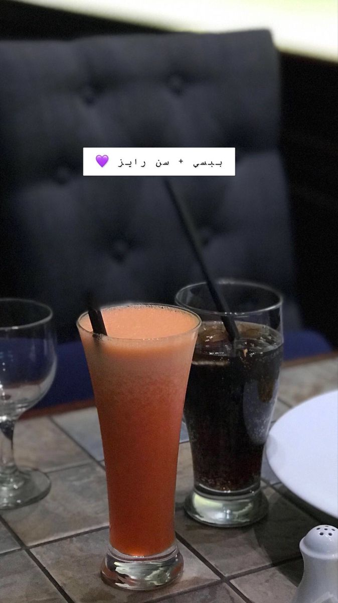 Snapchat Tech Apps Beer Glasses Glassware